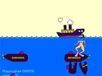 Скачать флеш игру Подводная лодка